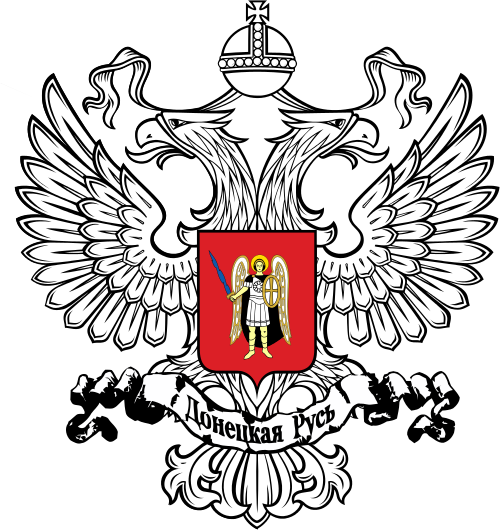 Coat_of_Arms_of_the_Donetsk_People's_Republic.svg