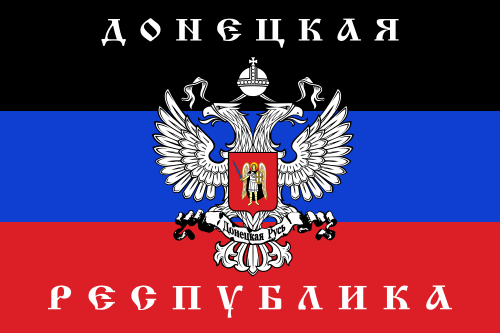 Flag_of_the_Donetsk_People's_Republic.svg